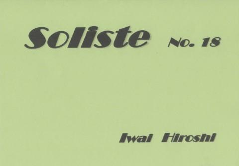 Soliste18